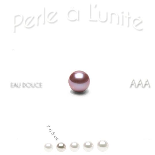 Perle de culture d'Eau Douce Lavande de 7 à 8 mm qualité AAA