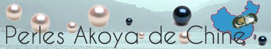 Perles akoya de chine