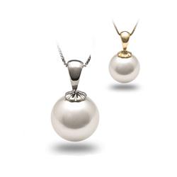 Pendentif Or 18k classique de perles de culture d'Australie blanche argentée
