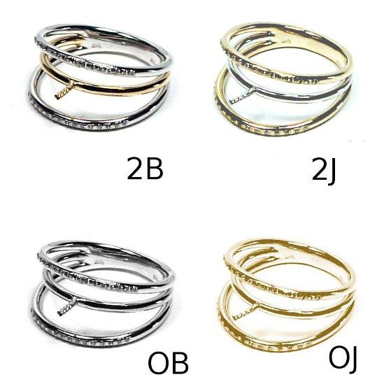 Bague ANGET Or Jaune et Or Gris ou les 2 Ors jaune et gris ensemble