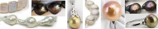 Perles rares, perles soufflées, perles fireball, perles baroques, perles exotiques