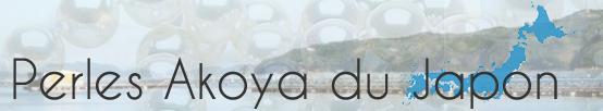 perles d'akoya du japon