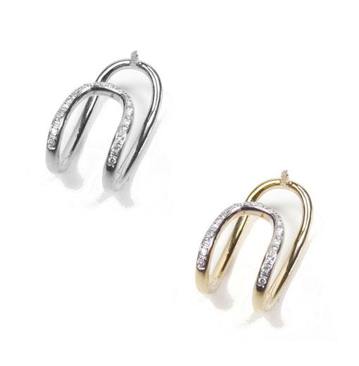 Choix de l'or gris ou jaune 18 carats et diamants
