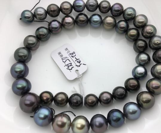 Collier de perles noires de Tahti, semi rondes, qualité AA couleurs très variées longueur 43 à 44 cm