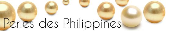 Perles non montées - perles dorées des Philippines - perles seules pour vos créations des bijoux en perles