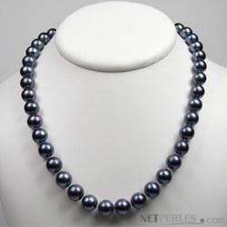 Collier 45 cm de perles de culture d'eau douce noires 9 à 10 mm
