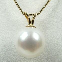 Pendentif perle de culture d'eau douce 9-10 mm avec sa chaine en or 14k