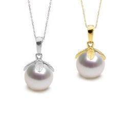 Pendentif Or 18k et Perle blanche d'Australie 9-10 mm AAA