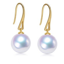Boucles d'Oreilles Or 18k de Perles d'Akoya blanches