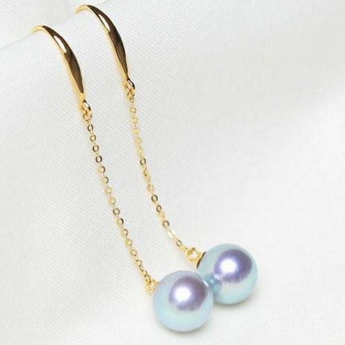 Boucles d'Oreilles Perles d'Akoya Bleues 7,5-8 mm AAA en Or 18k