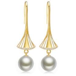 Boucles d'Oreilles Or 18k diamants perles d'Australie de 10-11 mm blanches argentées AAA