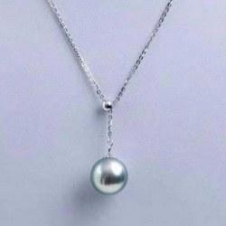 Collier Lariat 45 cm sur chaine or gris 18k avec Perle d'Akoya bleue 8-9 mm AAA