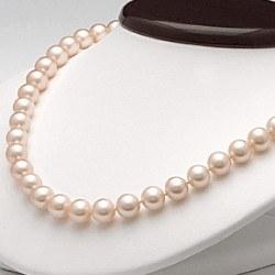 Collier 45 cm de perles de culture d'Eau Douce de 6 à 7 mm Pêche