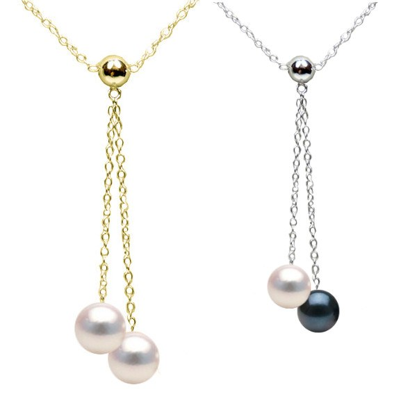 Collier 45 cm perles de culture d'Akoya qualité AAA et chaîne en Or 14k