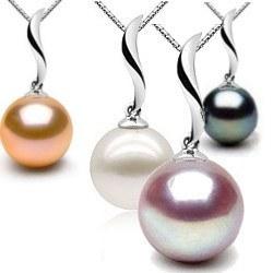 Pendentif en Or Gris 18k et perle de culture d'Eau Douce AAA