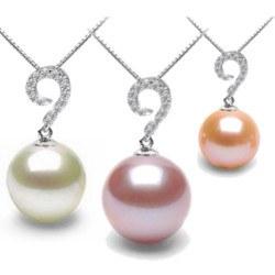 Pendentif en Or Gris 9k avec diamants et Perle de culture d'Eau Douce DOUCEHADAMA